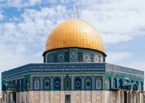 Dome of the Rock, Jersalem, Israel